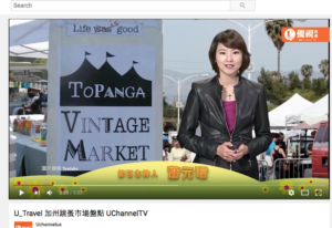 Coverage: Chinese Travel Channel on LA Flea Markets